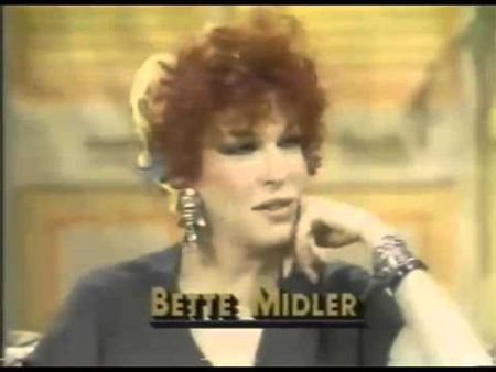 Video: Aug. 9, 1984: Bette Midler talks about she got her start in show business
