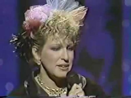 Video: Old MTV News Clip On Bette Midler And An Album She Was Going To Write Herself