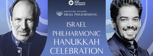 israel-philharmonic-pre-hanukkah-global-celebration-hans-zimmer-and-lahav-shani_d_77Nv6Hx